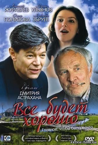 Это один из лучших европейских фильмов, что я посмотрел за последнее время!